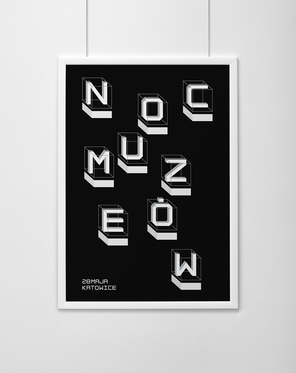 noc-muzeow-plakat-martin-jaworski
